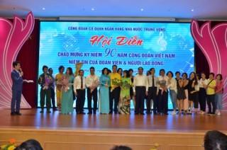 Bế mạc Hội diễn văn nghệ quần chúng NHNN Trung ương