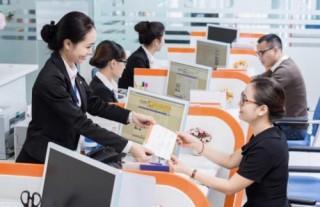 NHNN ban hành Tài liệu hướng dẫn Chỉ số Tiếp cận tín dụng theo tiêu chuẩn của WB
