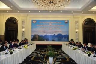 Hội nghị song phương lần thứ 7 giữa NHNN Việt Nam và Ngân hàng CHDCND Lào