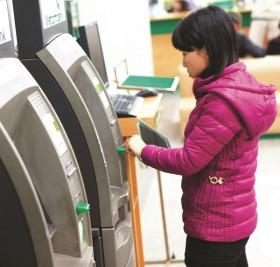 Tết này, ATM sẽ không căng thẳng