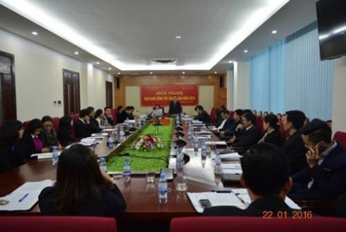 Hội nghị giao ban công tác công đoàn năm 2016