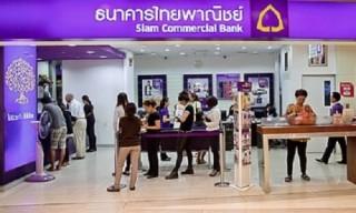 Ngân hàng Siam-chi nhánh TP.HCM tăng vốn được cấp thêm 30 triệu USD
