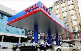 Định giá cổ phiếu PVOil tăng 36% so với giá tham chiếu trong đợt IPO