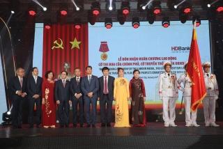 HDBank - 30 năm, tự hào hành trình vươn ra biển lớn
