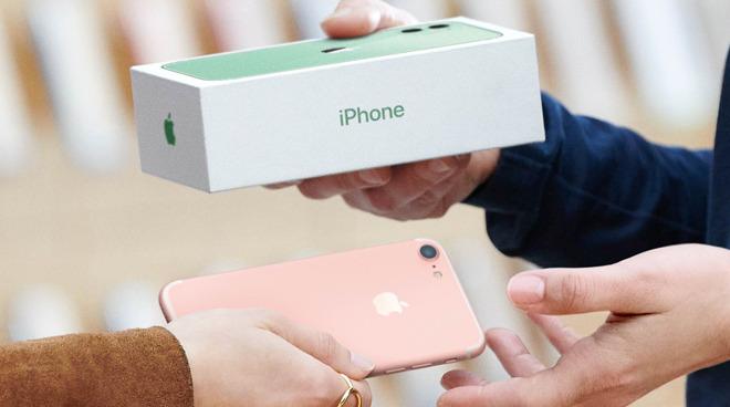 apple ep gia iphone cu