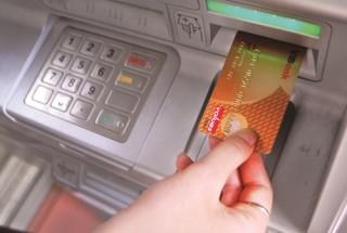 Tăng cường bảo mật thẻ ngân hàng
