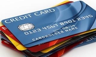 Công ty tài chính JACCS phát hành thêm 2 loại thẻ tín dụng nội địa