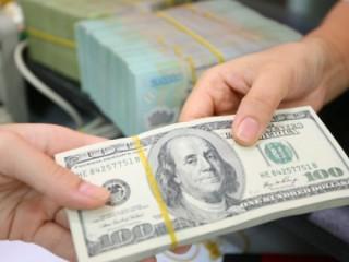 Giá USD ngân hàng nối dài chuỗi ngày ổn định