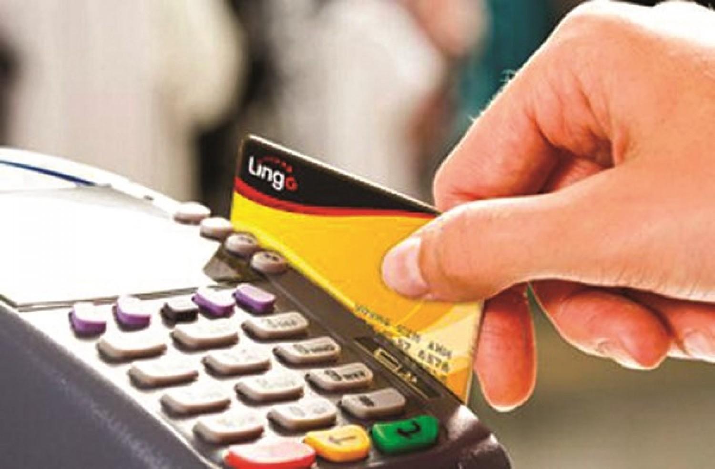 Cần bước tiến về công nghệ ngân hàng