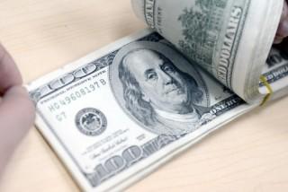 Tỷ giá trung tâm tiếp tục giảm, giá USD ngân hàng không có nhiều biến động