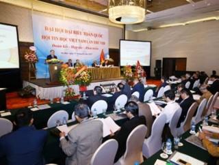 200 đại biểu tham gia Đại hội đại biểu toàn quốc Hội Tin học Việt Nam lần thứ VIII