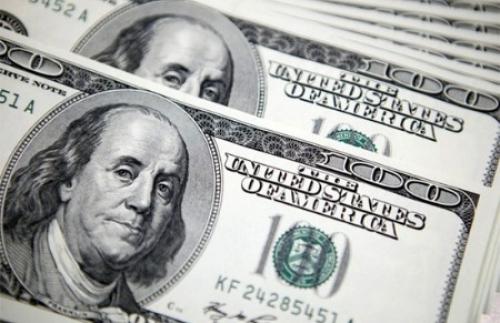 Tỷ giá trung tâm và giá USD ngân hàng cùng tăng nhẹ