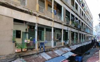 Bố trí căn hộ tạm để dời dân ở chung cư hư hỏng