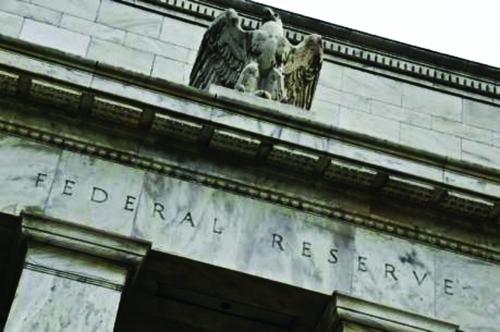 Fed có thể không tăng lãi suất trong năm nay
