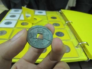 Thủ tục đăng ký sở hữu tiền cổ