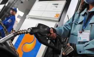 Giá xăng được duy trì ở mức 17.280 đồng/lít