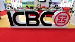 Ngân hàng ICBC chi nhánh Hà Nội được mua, bán trái phiếu Chính phủ