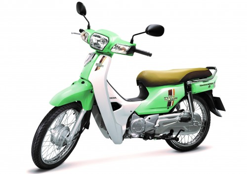 Honda bổ sung thêm màu mới cho Super Dream 110