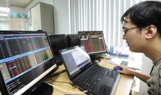 Chứng khoán chiều 6/3: CP vốn hóa lớn đua nhau bứt phá, VN-Index tăng gần 27 điểm