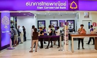 The Siam Commercial Bank chi nhánh TP.HCM có vốn được cấp hơn 100 triệu USD