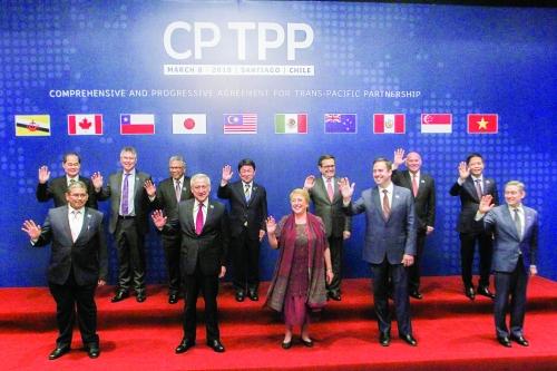 Kỳ vọng gì khi CPTPP được ký kết