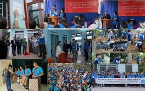 """Công đoàn Ngân hàng Kookmin trao tặng 20 """"Căn nhà hi vọng"""" cho hộ nghèo tại Phú Thọ"""