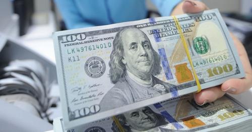 Một số ngân hàng tăng nhẹ giá mua – bán USD