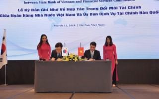 NHNN và FSC ký kết Bản ghi nhớ về hợp tác trong đổi mới tài chính