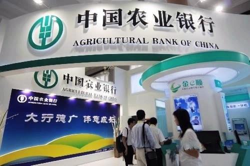Agricultural Bank of China Limited - Chi nhánh Hà Nội có vốn điều lệ 50 triệu USD