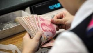 PBoC đang muốn cải tổ chính sách lãi suất