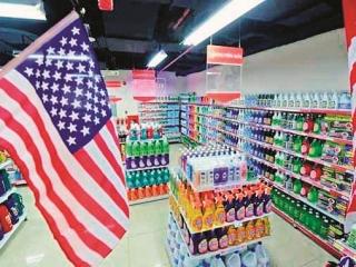 Sẽ có hàng tiêu dùng Mỹ giá rẻ