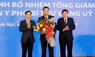 BIDV bổ nhiệm ông Lê Ngọc Lâm làm Tổng giám đốc