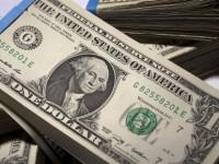 Nhiều ngân hàng giảm nhẹ tỷ giá