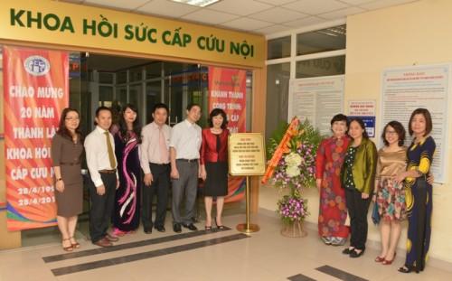Vietcombank tài trợ 5,2 tỷ đồng cho Bệnh viện Xanh Pôn