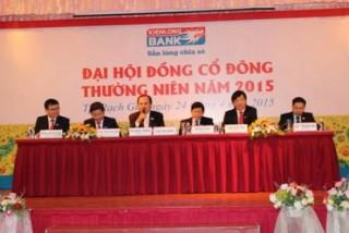 Kienlongbank: Không có kế hoạch sáp nhập ngân hàng