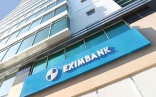 Ông Cao Xuân Ninh bất ngờ từ nhiệm thành viên HĐQT Eximbank