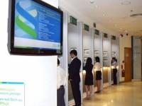 Nhận vàng khi gửi tiết kiệm tại Standard Chartered Việt Nam