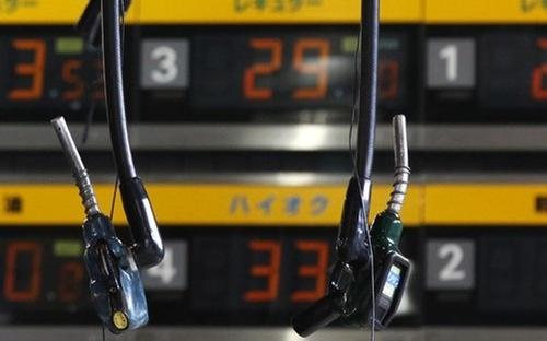 Xăng dầu đồng loạt tăng giá trở lại từ 15h chiều nay (20/4)