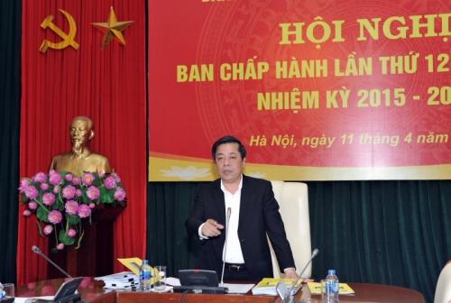 Hội nghị lần thứ 12 Ban Chấp hành Đảng bộ cơ quan NHTW