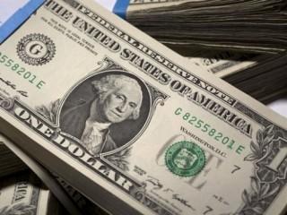 Tỷ giá trung tâm tăng mạnh, giá USD ngân hàng tiếp tục im lìm