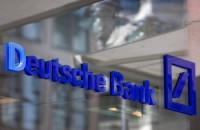 Ngân hàng DEUTSCHE BANK AG – HOCHIMINH CITY BRANCH chuyển đổi địa điểm trụ sở