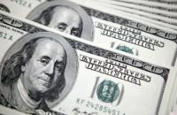 Nhiều ngân hàng giảm nhẹ giá mua - bán USD