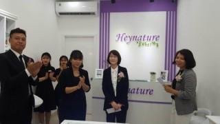 Thương hiệu Heynature chính thức có mặt tại thị trường Việt Nam