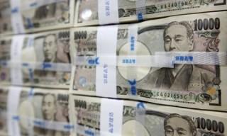 Hiệp hội Ngân hàng Nhật cảnh báo lãi suất âm