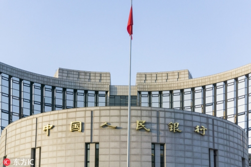 PBoC sẽ không thay đổi chính sách vì giá thịt lợn tăng