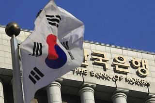 Ngân hàng trung ương Hàn Quốc thử nghiệm đồng tiền kỹ thuật số