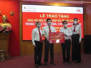 Agribank Sài Gòn ủng hộ 200 triệu đồng phòng chống dịch Covid-19