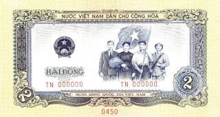 Những bức tranh... tiền