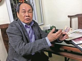 Thiết kế tiền Việt Nam: Lịch sử và nhân chứng