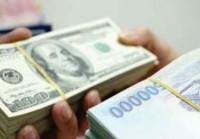Tỷ giá USD ngân hàng bật tăng trở lại